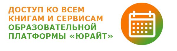 Использование медиаобразовательных технологий в системе дистанционного обучения в ГАПОУ СКСиПТ