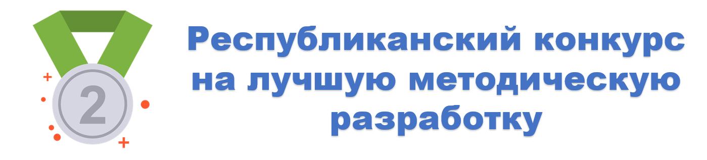 Поздравляем Валеева Артема Радионовича