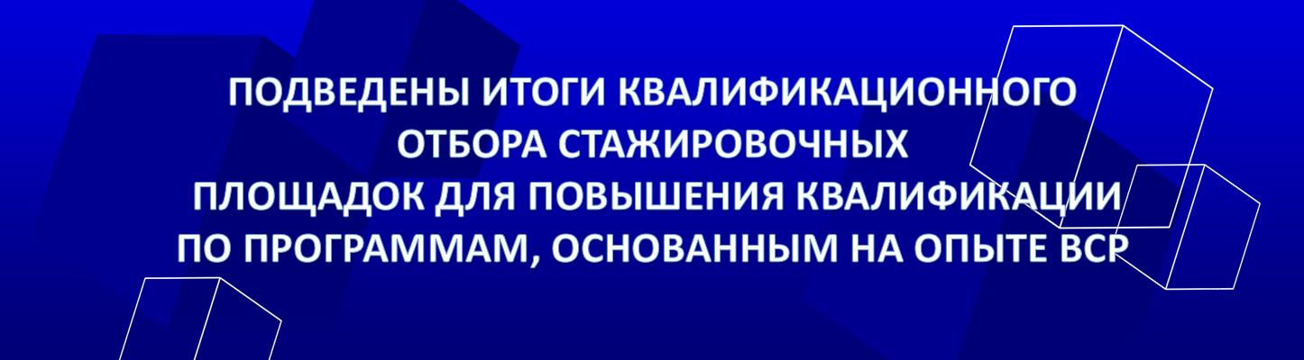 На базе нашего колледжа будут обучаться мастера и преподаватели из колледжей России