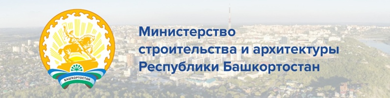 Наш колледж с рабочим визитом посетил исполняющий обязанности министра строительства и архитектуры РБ Родин Егор Владимирович
