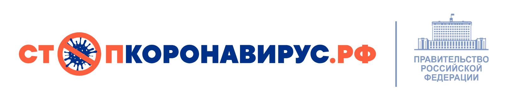 В Башкортостане сходить в кино, театр, библиотеку, клуб, на концерт или за покупками в торговый центр теперь можно только с сертификатом вакцинации от COVID-19